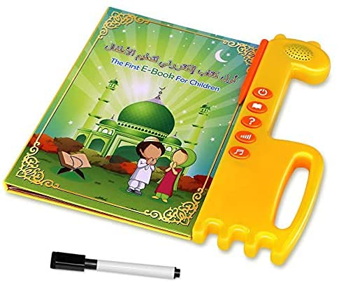 JSXuan Muslim English Arabic Learning Machine, Islamic Ebook Kids English Arabic Touchpad Voice Learning Book Al-Quran E-Book Baby Toy Early Education