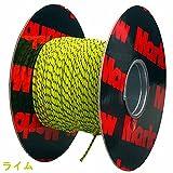 Marlow(マーロー) NEWエクセルレーシング(ダイニーマロープ) 2mm【メーター売り】 (ライム)