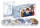 不便な便利屋 DVD-BOX[TDV-25227D][DVD]