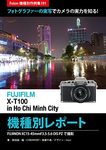 Foton Photo collection samples 191 FUJIFILM X-T100 in Ho Chi Minh City Report: Using FUJINON XC15-45mmF35-56 OIS PZ (Japanese Edition)