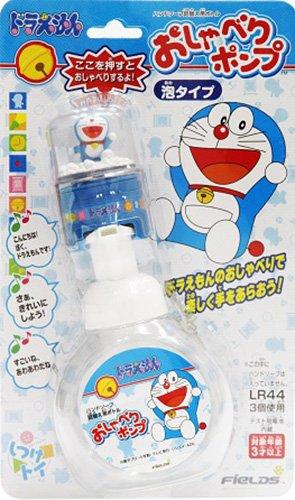 pompe à Chatter? Doraemon