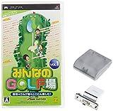 Minna no Golf Ba (w/ GPS Receiver) [Japan Import]