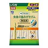 ペットキッス 食後の歯みがきガム 無添加 小型犬用 120g(約20本)