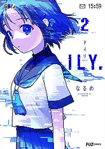 ILY.(アイリ) (2) _0