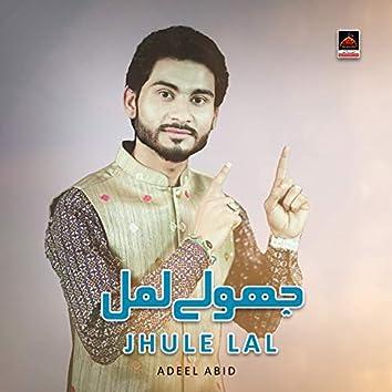 Jhule Lal