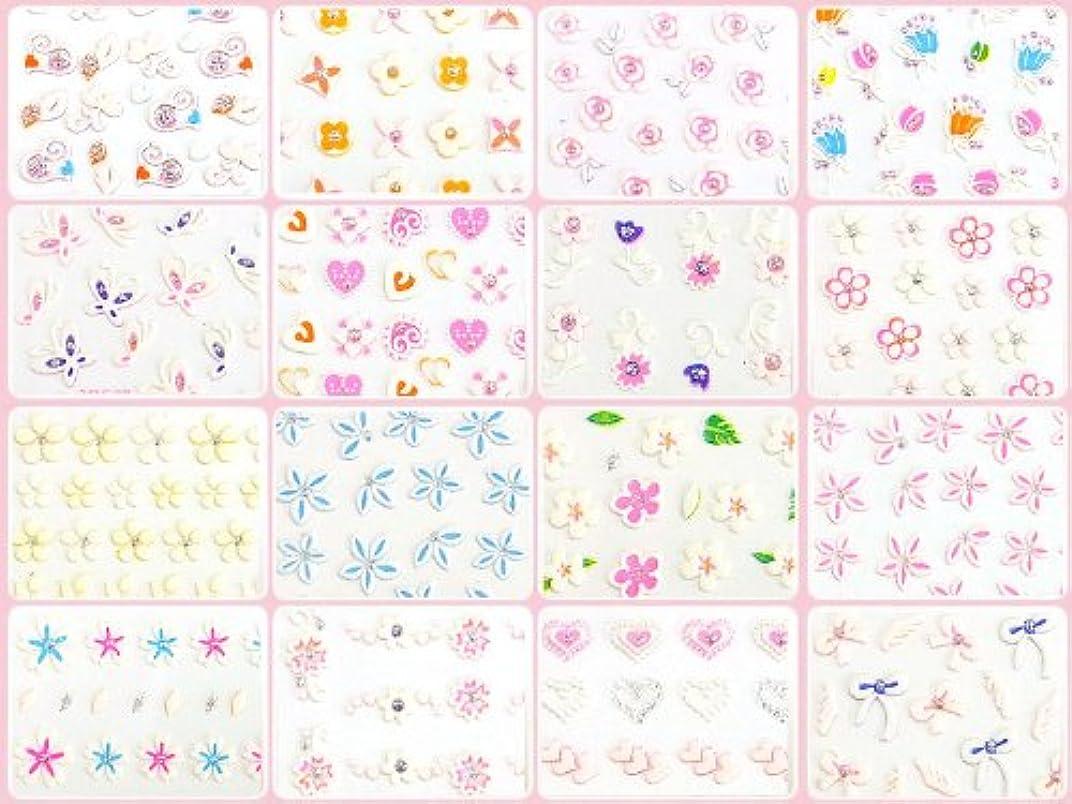 小さいシャワーアウター3Dアートシール48枚セット【ピンク系カラー】