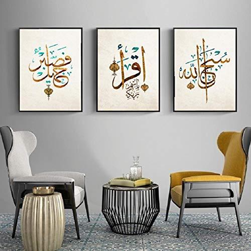 YFYW Alá islámico Pared Arte Lienzo Pintura árabe musulmán declaración caligrafía Impresiones Carteles Cuadros decoración de la Sala de estar-40x60cmx3 Piezas sin Marco