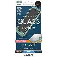 ラスタバナナ フィルム AQUOS R2 SH-03K SHV42 706SH 曲面保護 強化ガラス 高光沢 3Dソフトフレーム 角割れしない ブルー アクオスR2 液晶保護フィルム SG1144AQOR2