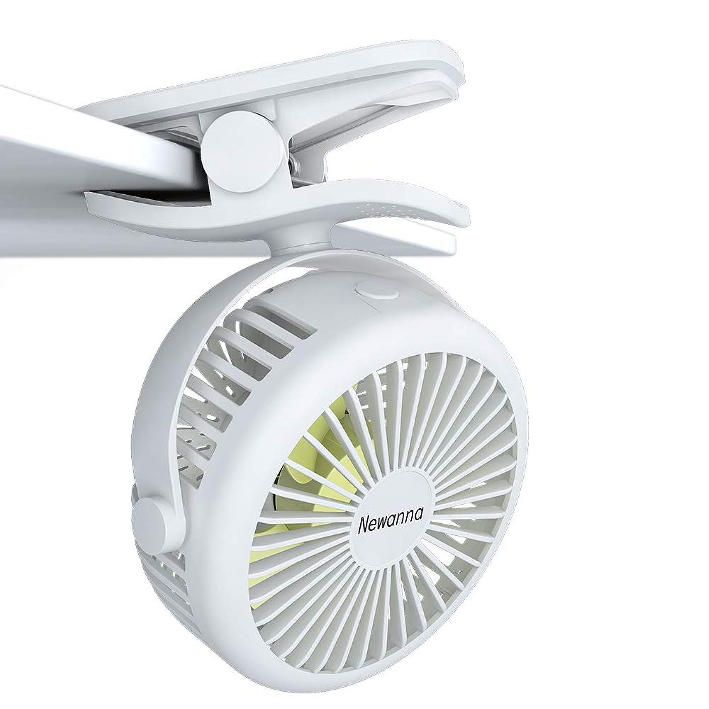 踊り子騒々しいレンズNewanna USB扇風機 小型ファン 充電クリップ式卓上扇風機 携帯 両用 扇風機 ミニ 首振り 静音 720°角度調整 3枚羽根 2200mAh ベビーカー12時間連続使用(ホワイト)