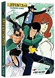 Lupin III - La Prima Serie (5 DVD)