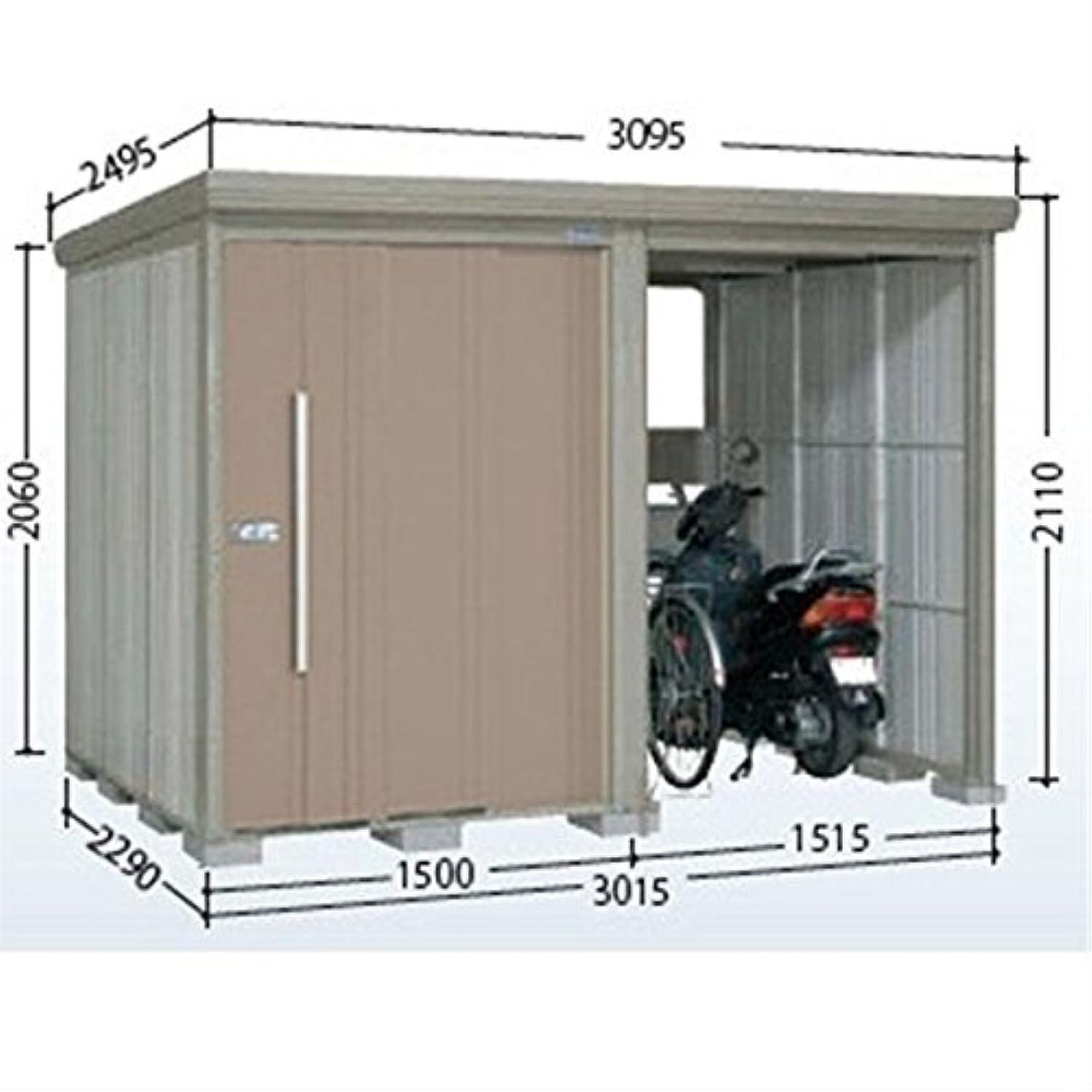 歩行者ふくろう登場タクボ物置 TP/ストックマンプラスアルファ TP-3022 一般型 標準屋根 『駐輪スペース付 屋外用 物置 自転車収納 におすすめ』 カーボンブラウン