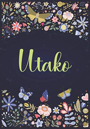 Utako: A5 ノートブック (Notebook A5) | パーソナライズされた名前 « Utako » | 女性、女の子、お母さん、姉妹、娘への誕生日プレゼント | デザイン : 庭園 | 120 枚の裏地付きページ、小さいサイズの A5 (14.8 x 21 cm)