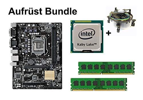 Aufrüst Bundle - ASUS H110M-C + Intel Celeron G3930 + 32GB RAM #112399