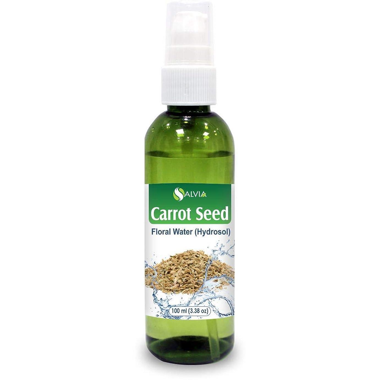 行動検出する結婚式Carrot Seed Floral Water Floral Water 100ml (Hydrosol) 100% Pure And Natural