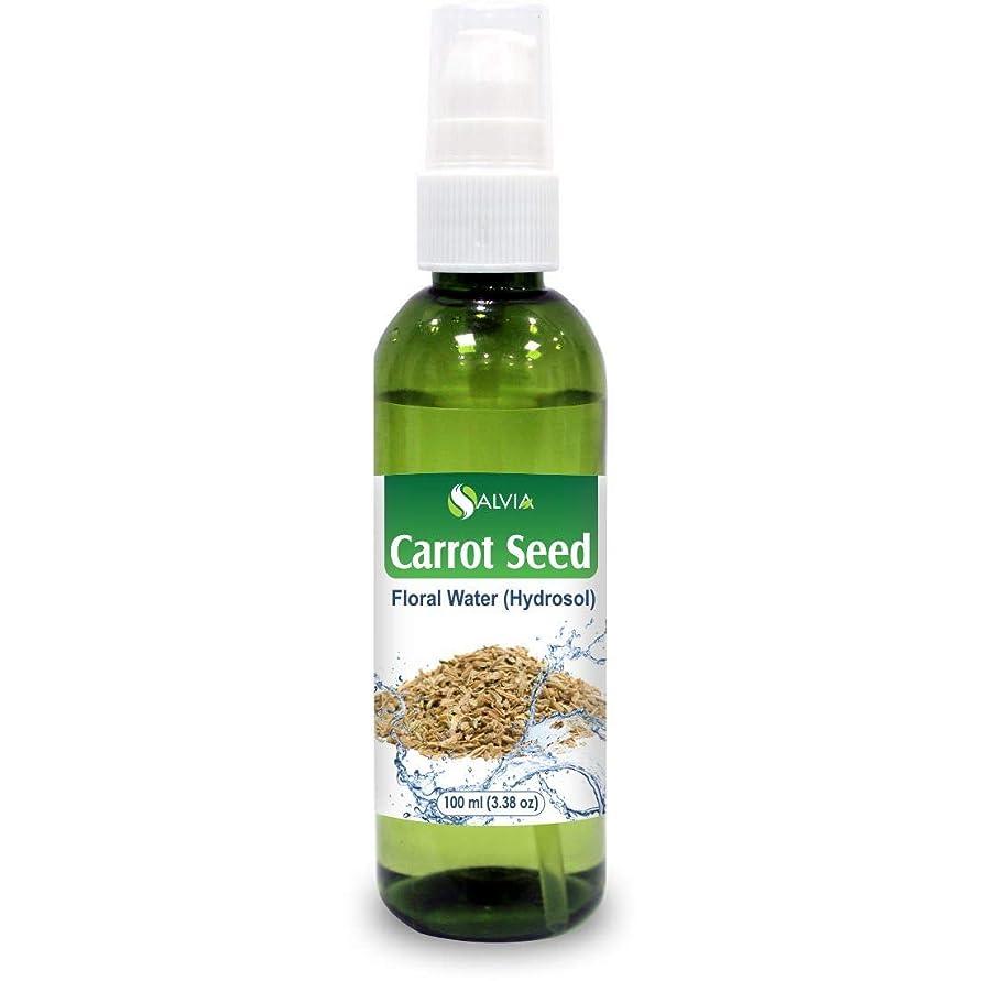 気づかない長方形ループCarrot Seed Floral Water Floral Water 100ml (Hydrosol) 100% Pure And Natural