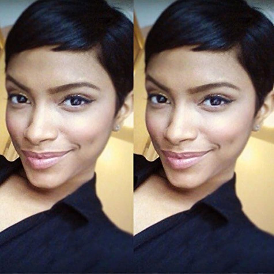 VRZ Human Hair Wigs Short Pixie Cut Wig for Women Black Color 1B (PX9001)