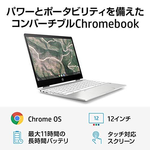 51vbK5PTRWL-Pentium N5000搭載「HP Chromebook 14a」がAmazonに39,500円の特価で登場…。