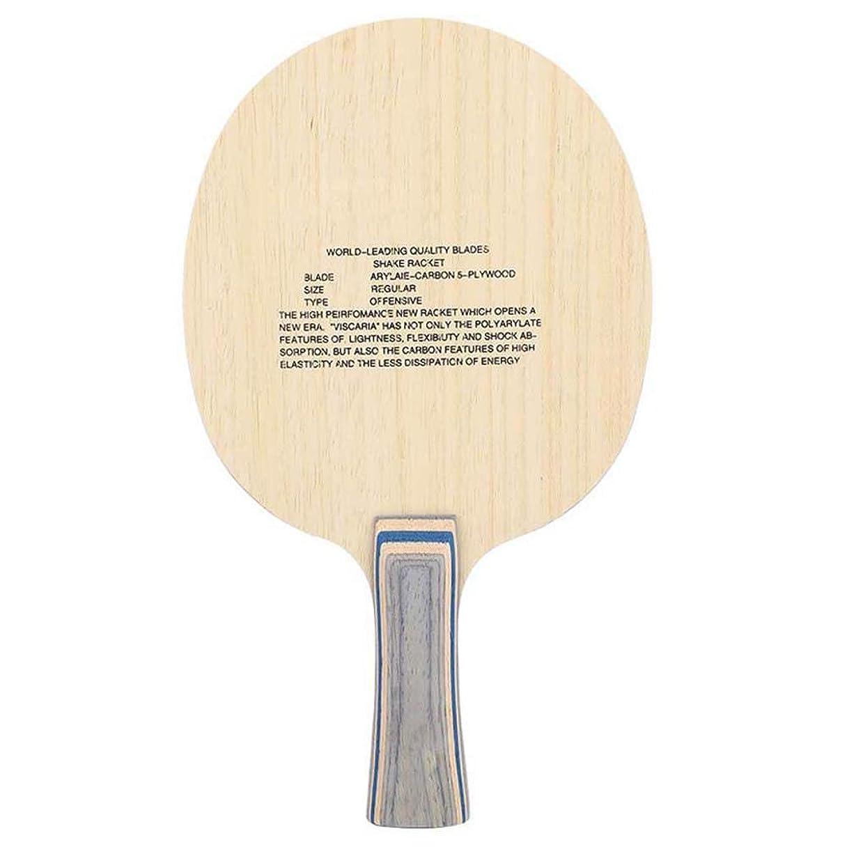 オープナー固める好ましい卓球ラケット カーボン シェークハンド 競技専用 卓球バットペンホルダーラケット/シェークハンドラケット プロ 学生/運動者/素人/適用