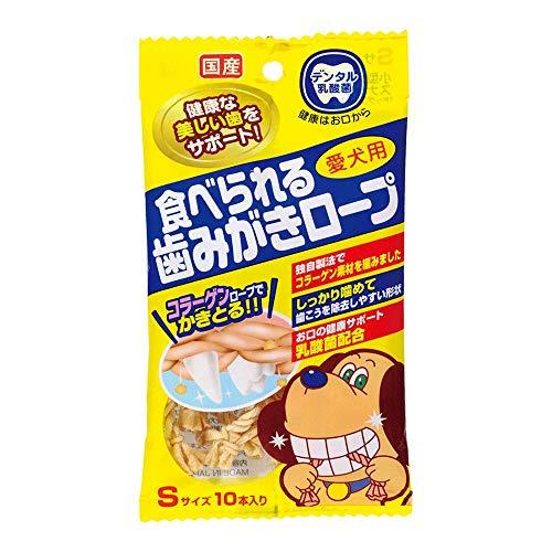 アース・ペット 食べられる愛犬用歯みがきロープ 徳用 S 10本