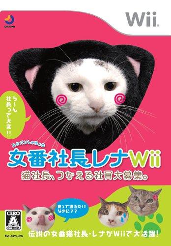 Sukeban Shachou Rena Wii[Import Japonais]