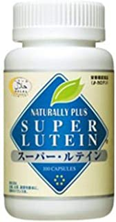 Best naturally plus super lutein Reviews