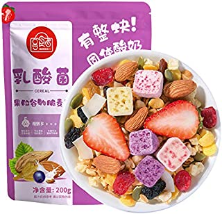 酸奶果粒块水果麦片混合坚果燕麦片即食营养早餐800g ヨーグルト、フルーツキューブ、フルーツオートミール、ミックスナッツオートミール、栄養価の高いインスタント朝食800g (乳酸菌フルーツシリアル800g)