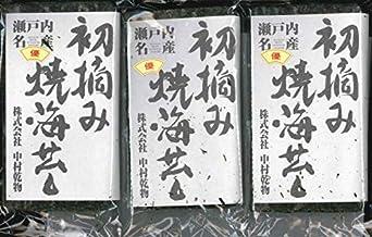 優 初摘み焼海苔(半切20枚)×3P