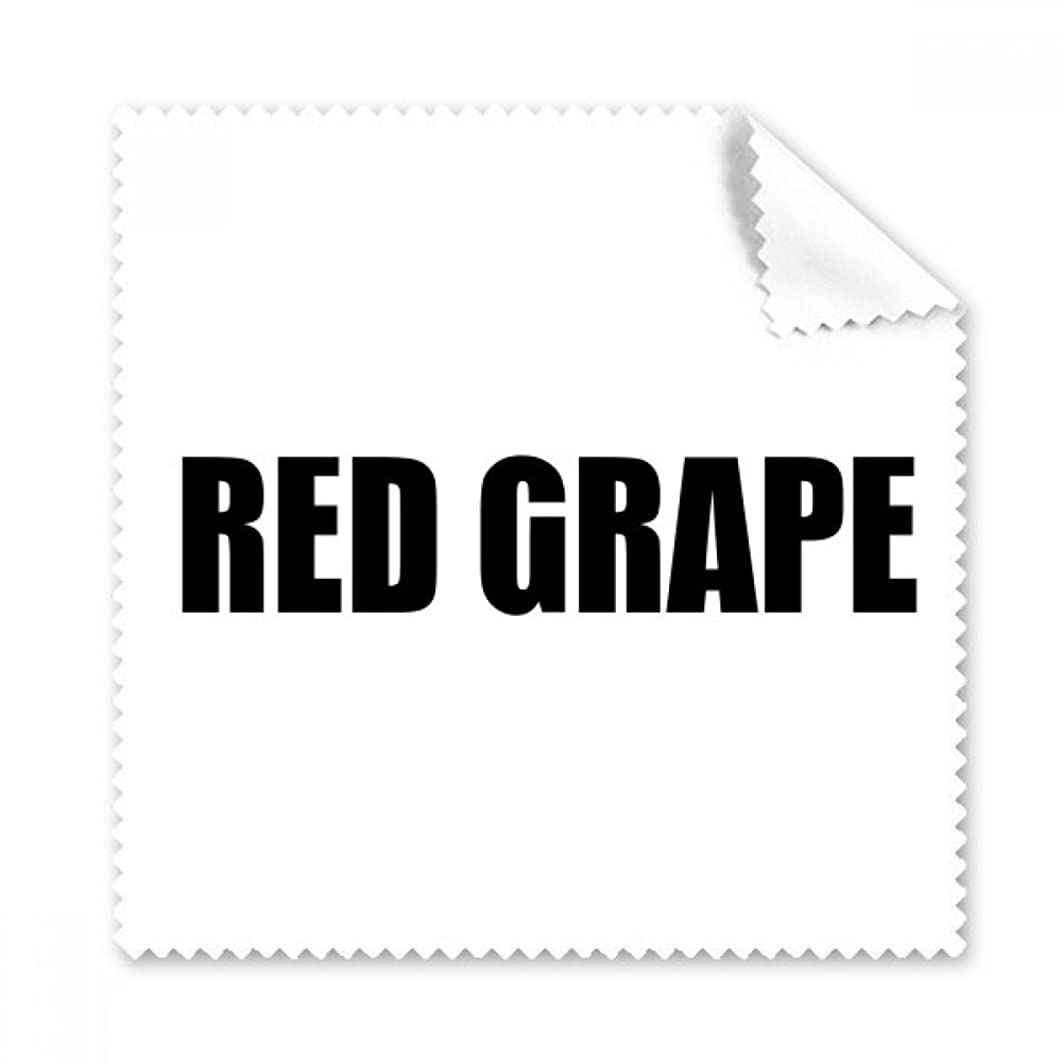 Red Grape Fruit Name Foods Glasses Cloth Cleaning Cloth Phone Screen Cleaner 5pcs Gift