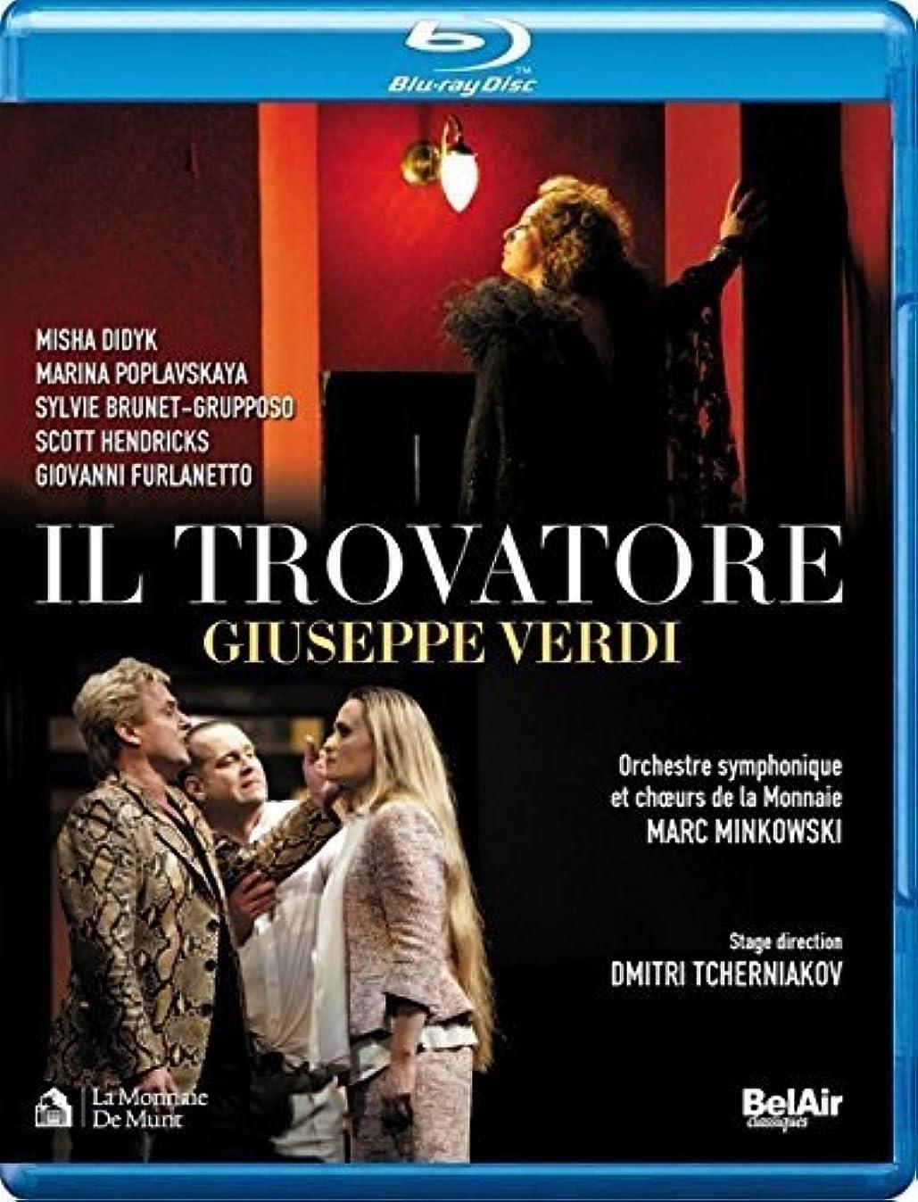 背景転用愛情Il Trovatore [Blu-ray]