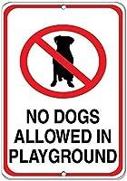レトロヴィンテージブリキサイン、遊び場ペット動物動物サイン金属鉄塗装美術装飾の錫の安全標識