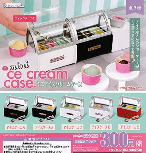 ミニアイスクリームケース 全5種セット ガチャガチャ