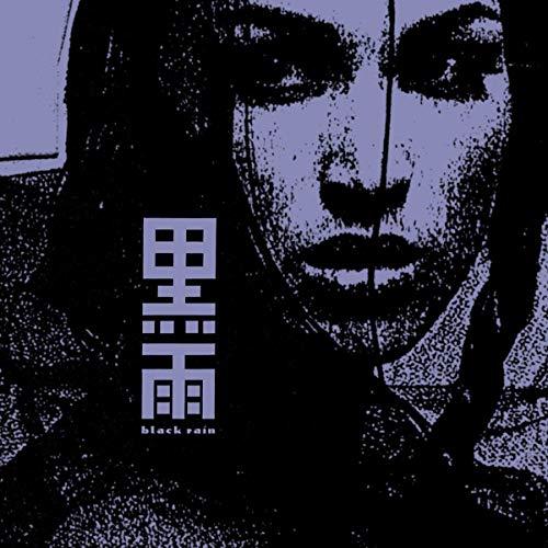 Dark Pool [Vinyl LP]