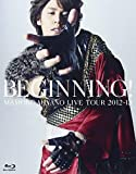 MAMORU MIYANO LIVE TOUR 2012-13〜BEGINNING!〜[KIXM-92/3][Blu-ray/ブルーレイ]
