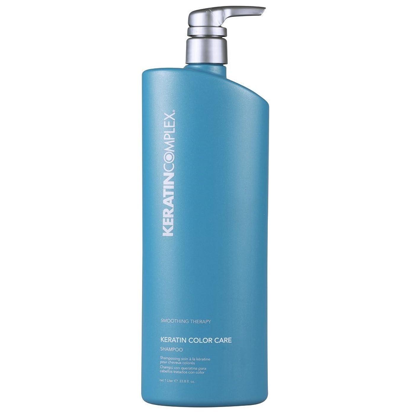 混乱した間違いに向けて出発Smoothing Therapy Keratin Color Care Shampoo (For All Hair Types) - 1000ml/33.8oz