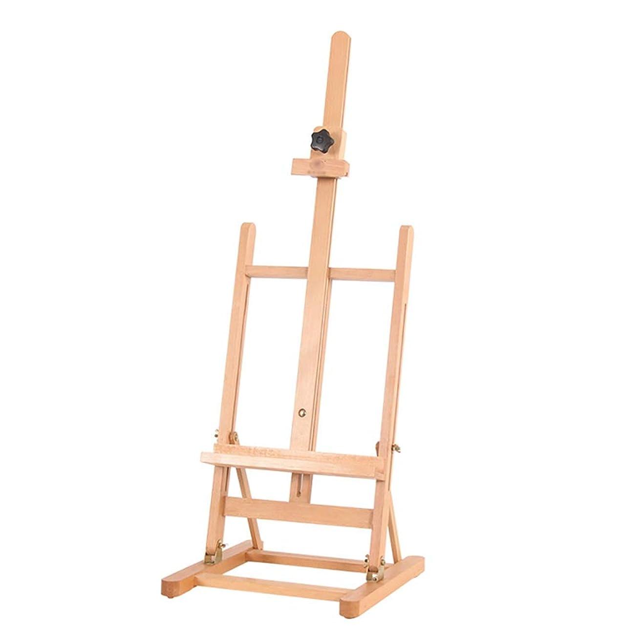 立場終わり健全頑丈で丈夫 無垢材折りたたみ子供のアートデスクトップイーゼルポータブルディスプレイスタンド高さ調節可能な37.5 * 34 *(82?117)cm