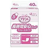 【病院・施設用】アテント Sケア 長時間安心パッド ストレートタイプ 40枚 15.5×52cm テープ式用 【寝て過ごす事が多い方】