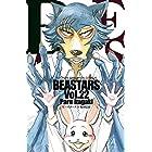 BEASTARS 22 (少年チャンピオン・コミックス)