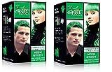 Splat Rebellious Colors Hair Coloring Kit - Neon Green...