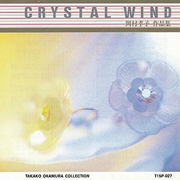 Crystal Sound Music Box -Takako Okamura-