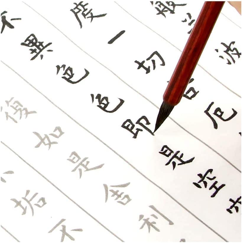 Copybook free shipping for Calligraphy Classic Chinese Hannya Sh Our shop OFFers the best service