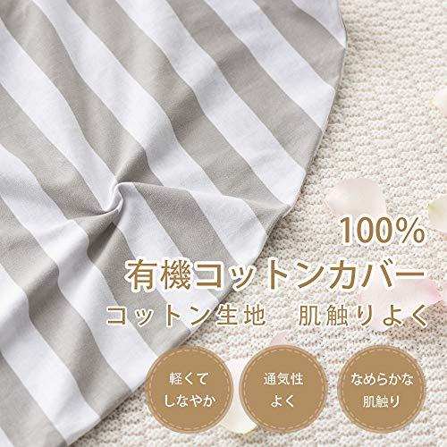 iOCHOW 授乳クッション 綿 ポリエステル繊維 科学授乳 クッション カバー洗濯可能 56×50×20cm ストライプ柄