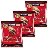 カルビー ポテトチップス 贅沢ショコラ 52g ×3袋