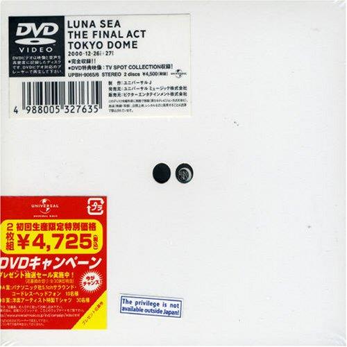 LUNA SEA THE FINAL ACT TOKYO DOME [DVD]