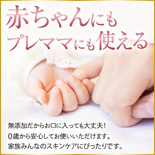 尊馬油ソンバーユ無香料単品70ml