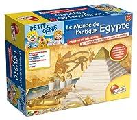 Lisciani-エジプトアンティークF45150の世界
