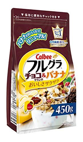 フルグラ チョコクランチ&バナナ 450g 8袋