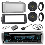 Kenwood KMRM318BT MP3 Stereo Receiver Player W/ Cover -Bundle Combo with 2X Kicker 6.5' Speakers W/ Brackets + Dash Trim Kit + Handle Bar Conroller Works for 98-13 Harley Motorcycles + Enrock Antenna