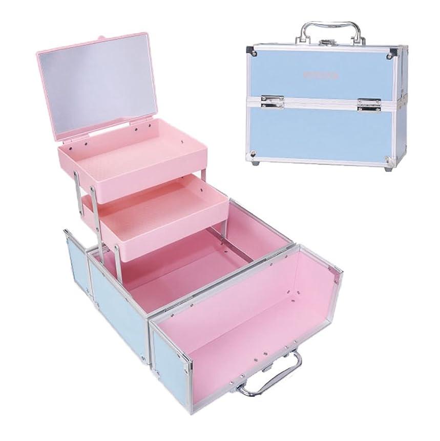 安定主うるさい「XINXIKEJI」メイクボックス コスメボックス 大容量 2段 鏡付き 洗える 化粧ボックス スプロも納得 収納力抜群 鍵付き かわいい 祝日プレゼント  取っ手付 コスメBOX ブルー