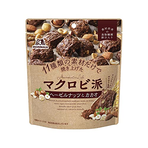 森永製菓 マクロビ派 ヘーゼルナッツとカカオ 100g ×5袋