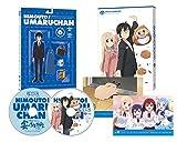 干物妹!うまるちゃん Vol.6 DVD[TDV-25332D][DVD]